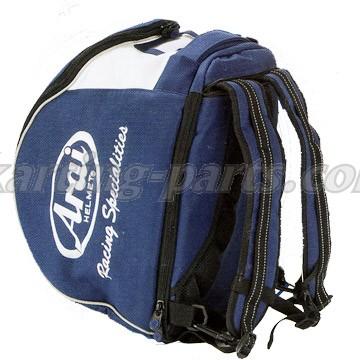 Arai helmet backpack