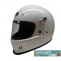KSH Children karting helmet CMR2007 homologation